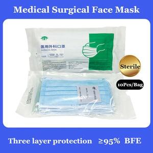 10 шт./пакет безопасная дышащая медицинская хирургическая маска для лица, антибактериальная Одноразовая Медицинская защитная маска для рта ...
