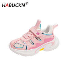 autumn 2018 boys girls lace up fashion sneakers baby toddler little big kid genuine leather trainers children school sport shoes HABUCKN Spring Autumn Boys Girls Fashion Sneakers Toddler/Little Kids Leather Trainers Children School Sport Shoes Soft Shoes