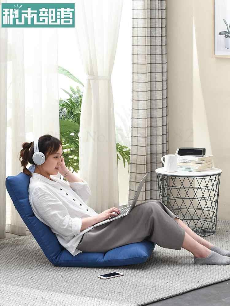 Tembel küçük kanepe katlanır japon tek Tatami yurt koltuk pencere sandalye arkalığı yatak minder sandalye