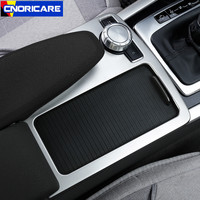 Car Center Console Gear Shift Water Cup Panel Decoration Cover Trim Stainless Steel For Mercedes Benz C class W204 2008-14