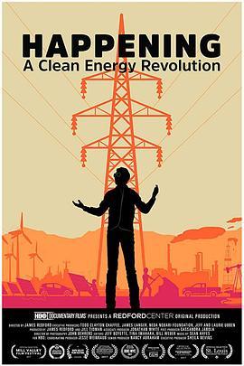 清洁能源革命