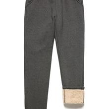 Зимние Бархатные контрастные спортивные штаны, Мужские штаны из овечьей шерсти, повседневные штаны большого размера, теплые штаны от Harlan, маленькая защита для ног