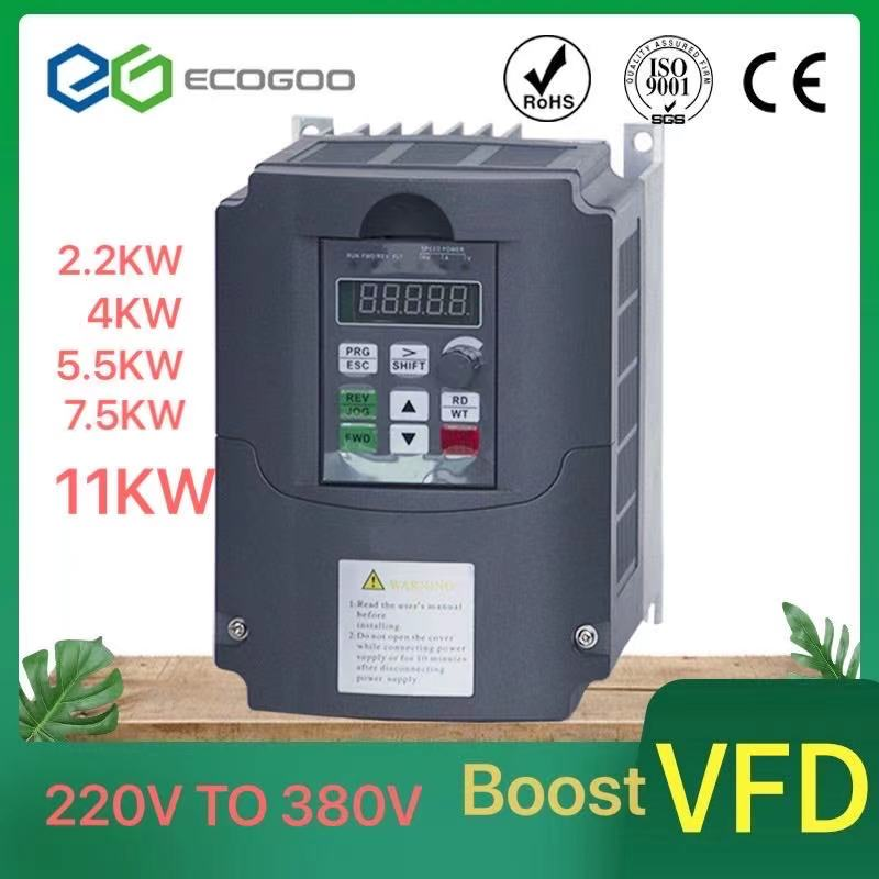 Преобразователь переменной частоты 50 Гц/60 Гц, инвертор двигателя Wk310 VFD 7,5 кВт 11 кВт, однофазный 220 В, вход, трехфазный 380 выход
