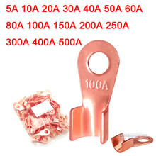 5A - 500A 100A 300A Open Mouth Copper Nose Spot Welding Welder 10A 20A 40A 60A 80A/ Battery Cable Connector Terminal Crimping(China)