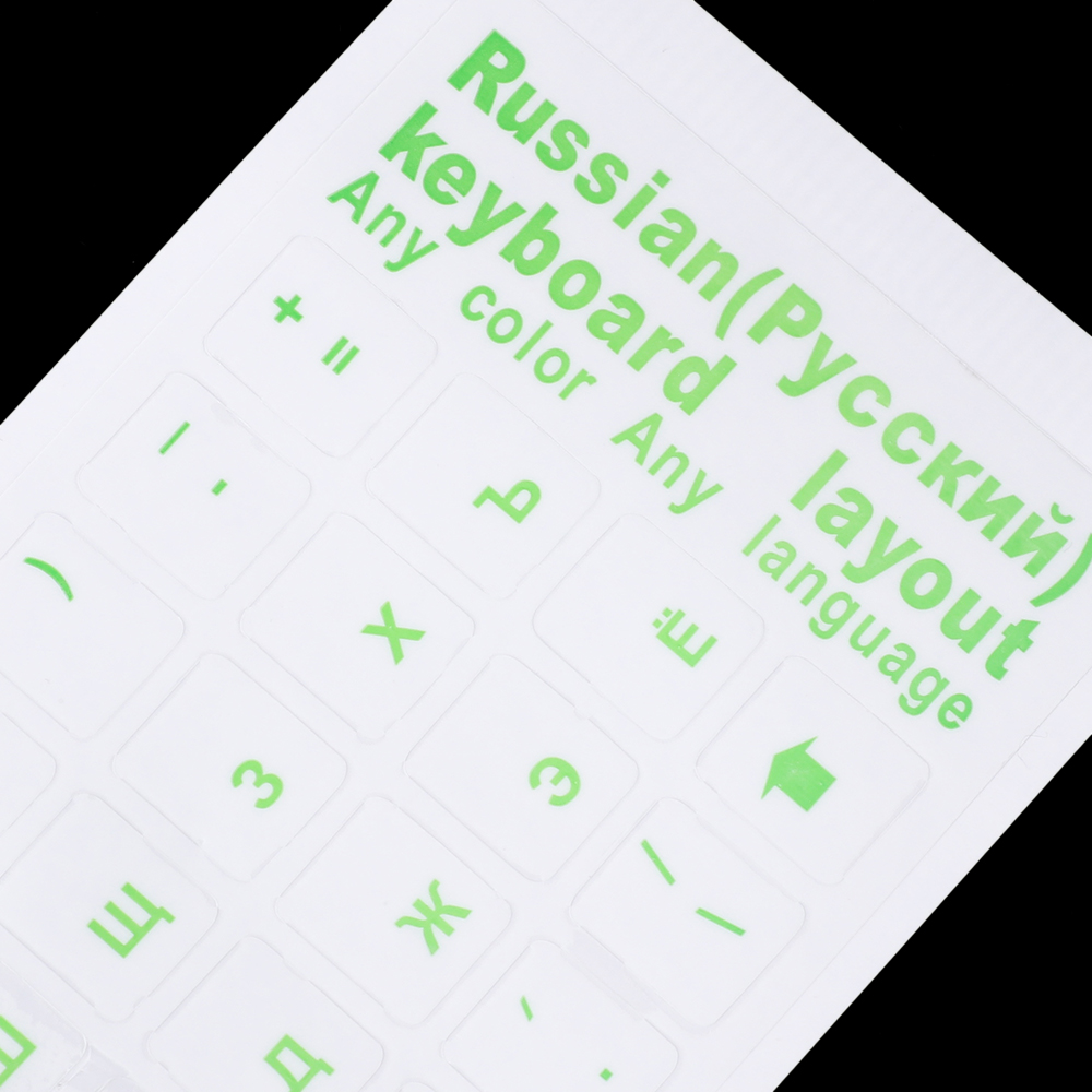 Russian Letters Transparent PVC Keyboard Stickers Waterproof Self-adhesive Multicolor Cover Sticker Keyboard Protector Stickers-2