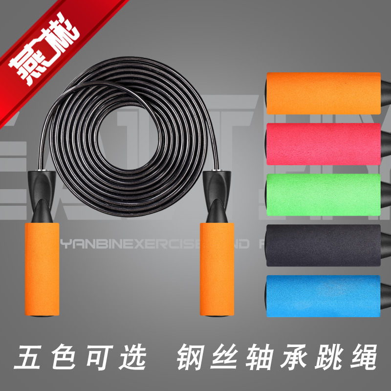 Bearing Rough Steel Wire Jump Rope   Sponge Handle Students The Academic Test For The Junior High School Students Only Bearing J
