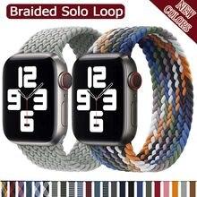 Bracelet en tissu Nylon 2020 tressé pour Apple Watch, boucle Solo, 44mm 40mm 38mm 42mm, Bracelet élastique pour iWatch série 6 SE 5 4 3