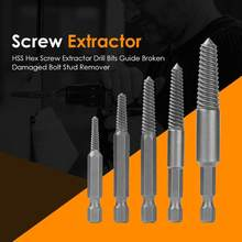 Hex Shank Screw Broken Head Screw Extractor Drill Bits Guide Broken Damaged Bolt Stud Handle Electric Fine Tooth Remover Tool(China)