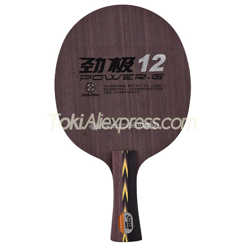 DHS PG12 / Power G 12 / PG-12 (Ship Without Box) Table Tennis Blade / Racket Original DHS Ping Pong Bat / Paddle