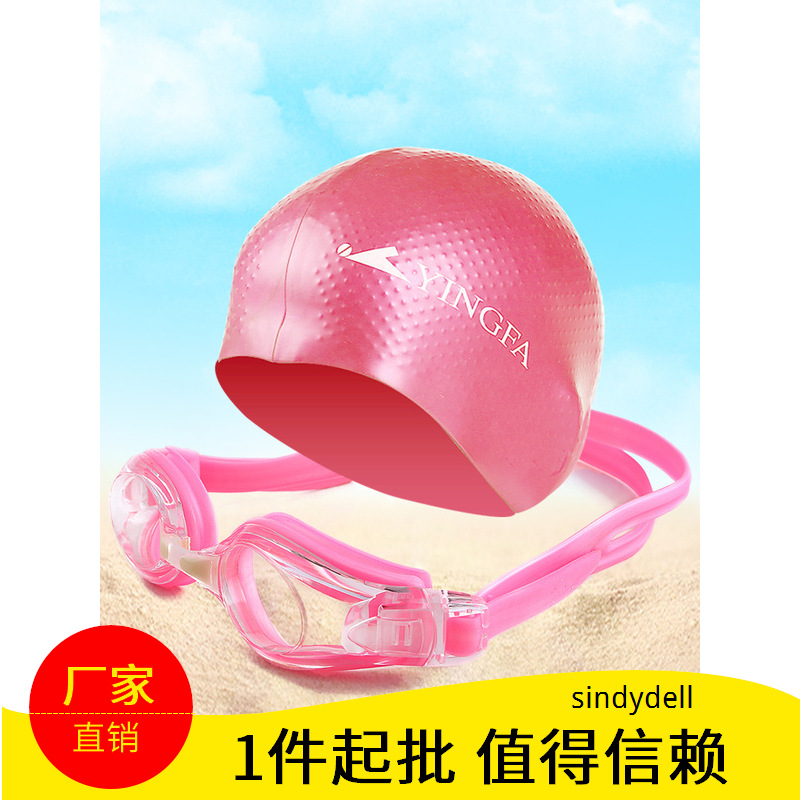 Goggles Swimming Cap Swimming Suit Waterproof Anti-fog High-definition Myopia Industry Swimming Glasses Plain Glass Men And Wome