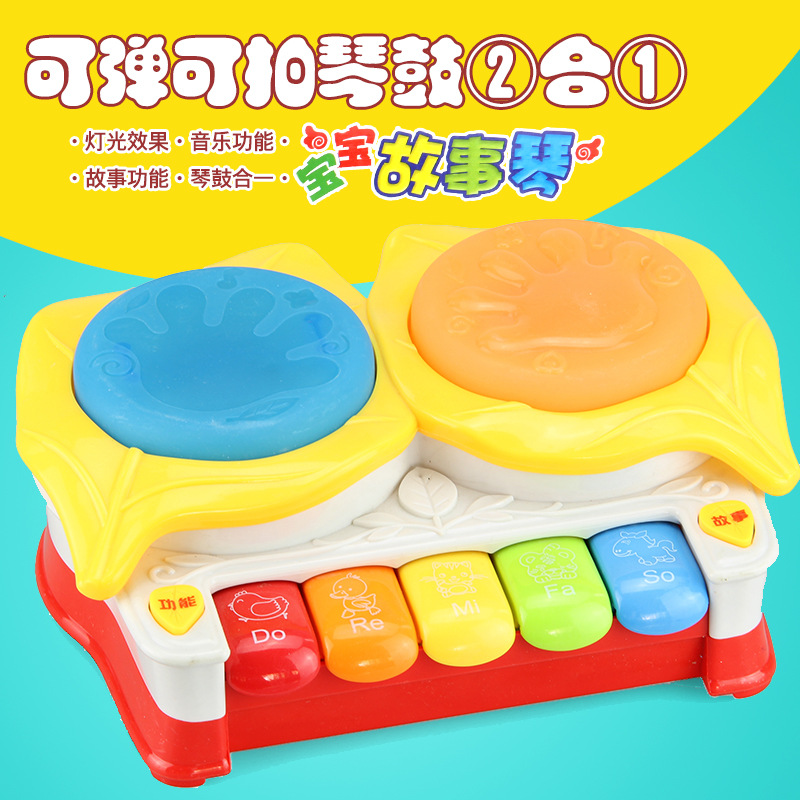 Upgraded Children Music Glowing Toy Hand Drum Story Piano Gu Qin Music Drum Educational Toys For Children And Infants