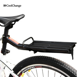 CoolChange Quick Release półka płaska półka na rower górski Quick Release bagażnik tylny konik rowerowy bagażnik tylny na