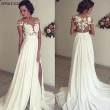 Single Element Dubai Arabic Vestido De Noiva 2019 Side Slit Wedding Dresses Chiffon Lace Boho Backless Gown