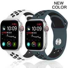 цена на Breathable Silicone Sports Band for Apple Watch 4 3 2 1 42MM 38MM rubber strap bands for Nike iwatch 4 3 40mm 44mm bracelet