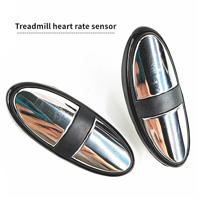1pcs Treadmill universal heart rate sensor, treadmill handle heart rate sensor, treadmill metal heart rate sensor touch device