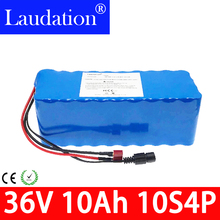 36v bateria 10S4P 10Ah 600W  High power&capacity 42V 18650 lithium battery pack ebike electric car bicycle motor scooter 15A BMS hot sale 500w 36 volt electric bicycle ebike battery 36v 10ah with pvc cased built in 18650 cell with 15a bms 42v 2a charger