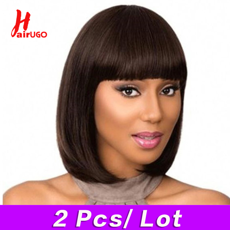 HairUGo Human Hair Wigs For Women Medium Ratio Brazilian Hair Short Bob Wigs 10 Inch 1B #4 Remy Straight Human Hair Wigs