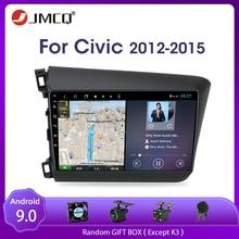 JMCQ أندرويد 9.0 راديو السيارة لهوندا سيفيك 2012-2015 مشغل فيديو الوسائط المتعددة ستيريو 2 الدين سبليت شاشة العائمة نافذة رئيس وحدة