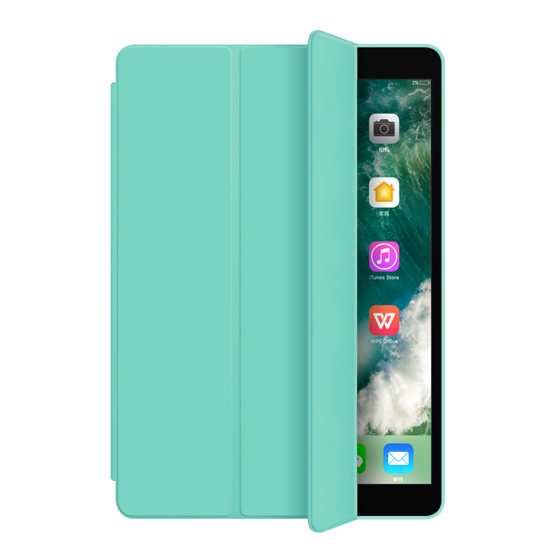Green Yellow Utrl Slim Trifold Coque for iPad 7th iPad 10 2 Case Smart A2200 A2198 A2233 Auto