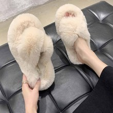 LLUUMIU women furry fur slides indoor home slippers Cute Plush Fox Hair Fluffy Sandals Fur Slippers Winter Warm Shoes Women