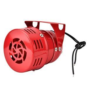 Image 2 - 120dB róg elektryczny silnik napędzany Alarm 40W głośny Alarm syreny 24V 240V opcjonalnie