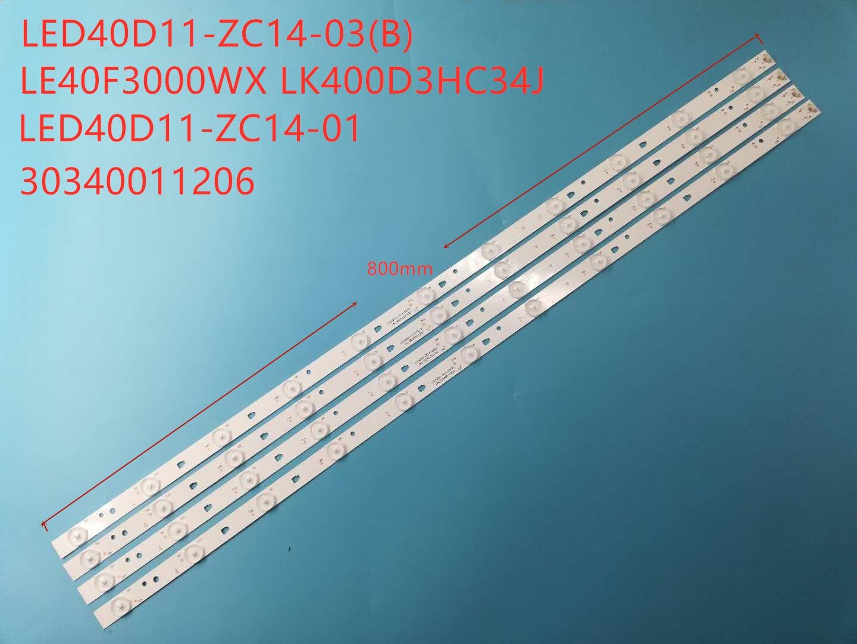 1 Set = 4 Tiles For Le403000wx Lk400d3hc34j Retrolighting 11 Lamps Jvc LT-40E71 (a) LED40D11-ZC14-03 (b) LED40D11-ZC14-01 303400