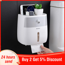 Ecoco Portable Toilet Paper Holder Stand Tissue Box Holder Toilet Roll Holder Toilet Paper Dispenser Bathroom Accessories Sets