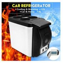 12v 6l carro portátil geladeira mini geladeira dupla-uso refrigerador caixa mais quente geladeira compressor para escritório iate caminhão rv