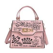 Women PU Leather Printing Crossbody Bags Luxury Handbags Designer Famous Brand Shoulder Bag Ladies Messenger bag Sac A Main