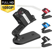 Мини камера шпионская hd 1080p экшн ночного видения Спортивная