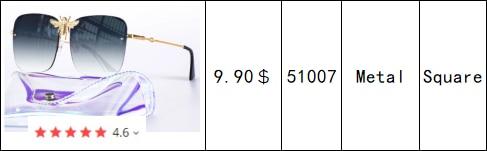 1603961883(1)