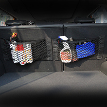 Auto Stamm Box Lagerung Tasche Net aufkleber Für Hyundai Zubehör IX35 Solaris Accent I30 Tucson Elantra Santa Fe Getz I20 sonata I4