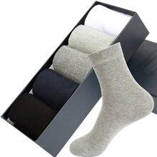 Носки мужские хлопковые с высоким верхом удобные дышащие толстые