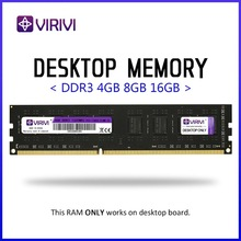 Desktop ram virivi ddr3 2g 4gb 8gb 1333 1600 1866mhz memória de mesa 240pin 1.5v amd/intel novo dimm cpu pc placa-mãe kit