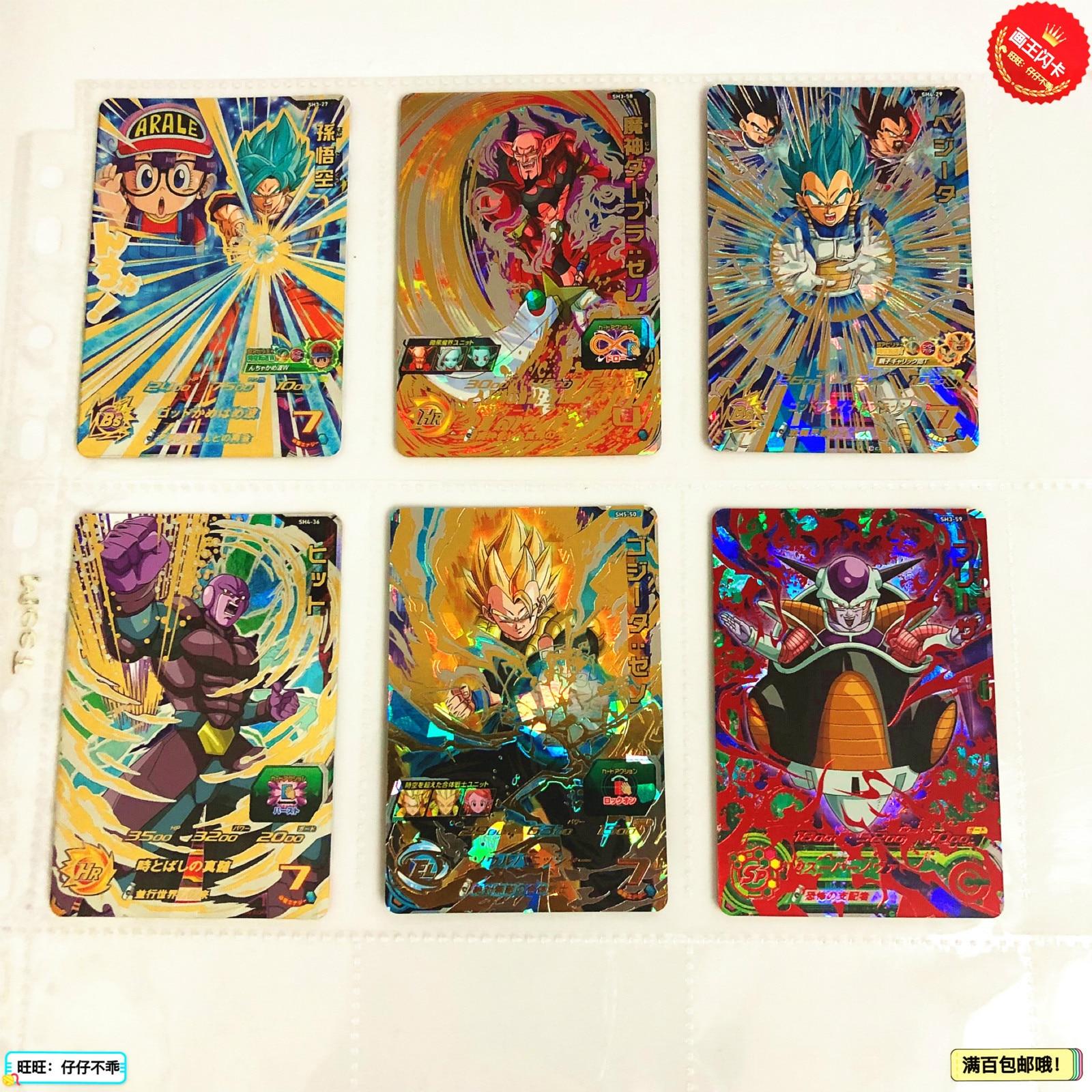Japan Original Dragon Ball Hero Card SH 4 Stars UR Goku Toys Hobbies Collectibles Game Collection Anime Cards