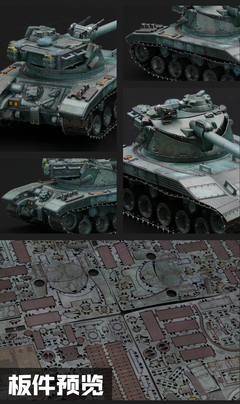 i chieftain tanque de construção modelo kit