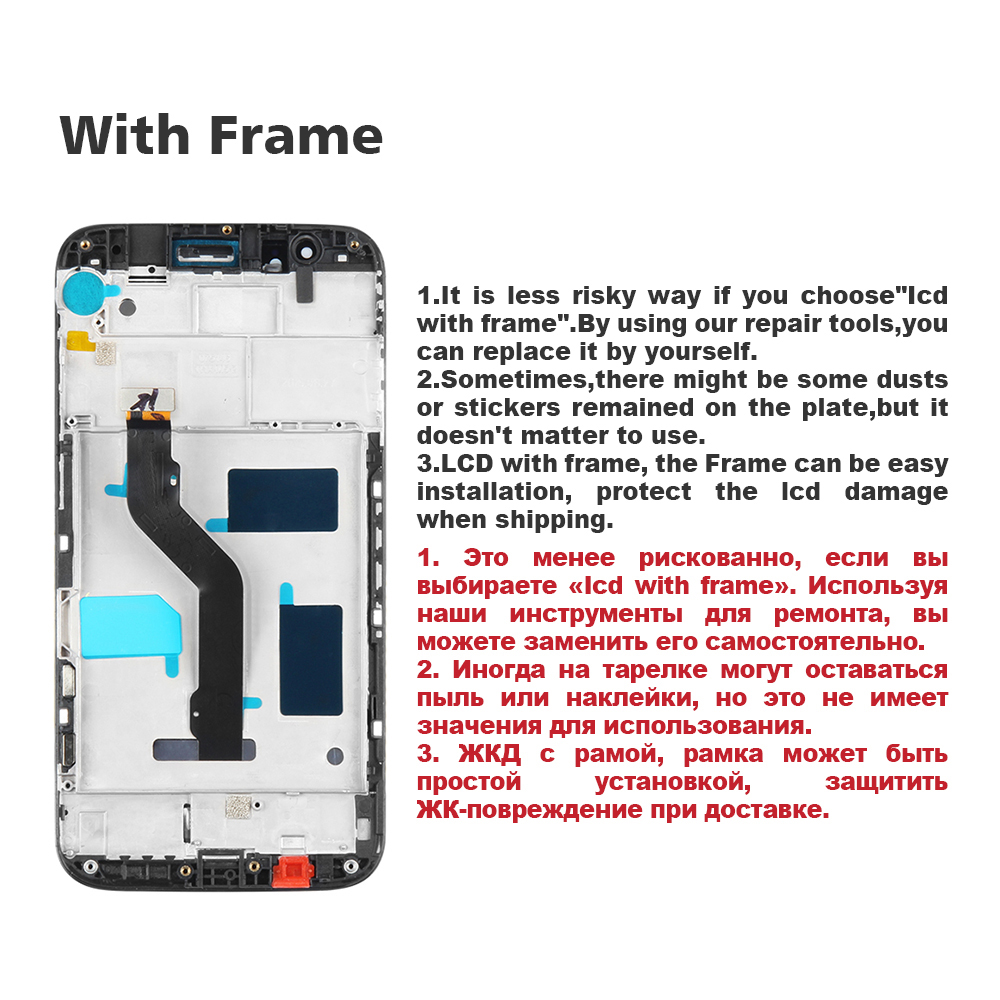 Original For HUAWEI G8 LCD Display Touch Screen Digitizer For Huawei G8 Display with Frame Replacement GX8 LCD RIO L01 RIO L02 in Mobile Phone LCD Screens from Cellphones Telecommunications