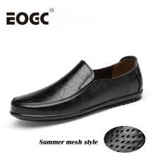 Plus Size 47 Comfortable Slip On Men Loafers Casual Shoes Man Leather Shoes Men Flats Hot Sale Driving Shoes Moccasins цены онлайн