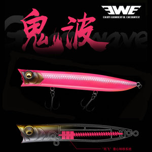 EWE Floating Popper Fishing Lures 70/85/115mm 7/9.5/18g Topwater Wobblers Artificial Surface Hard Bait For Bass Trout Pike