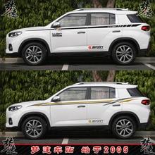 For Hyundai IX35 Sticker Appearance Decoration Sticker IX35 Body Color Car Sticker Sticker Decoration бампер 10 14 ix35 ix35 ix35