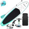 Надувная 305X76X15 см весло для серфинга доска для водных видов спорта Sup доска с веслом насос для ног безопасная веревка