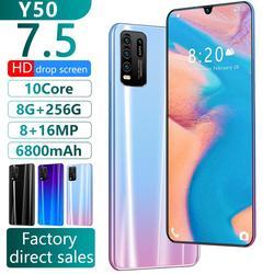 Глобальная версия Y50, большой экран 7,5 дюйма, смартфон Android 8 ГБ ОЗУ 6800 мАч отправка мобильный телефон чехол 4G LTE смартфон Бесплатная доставка