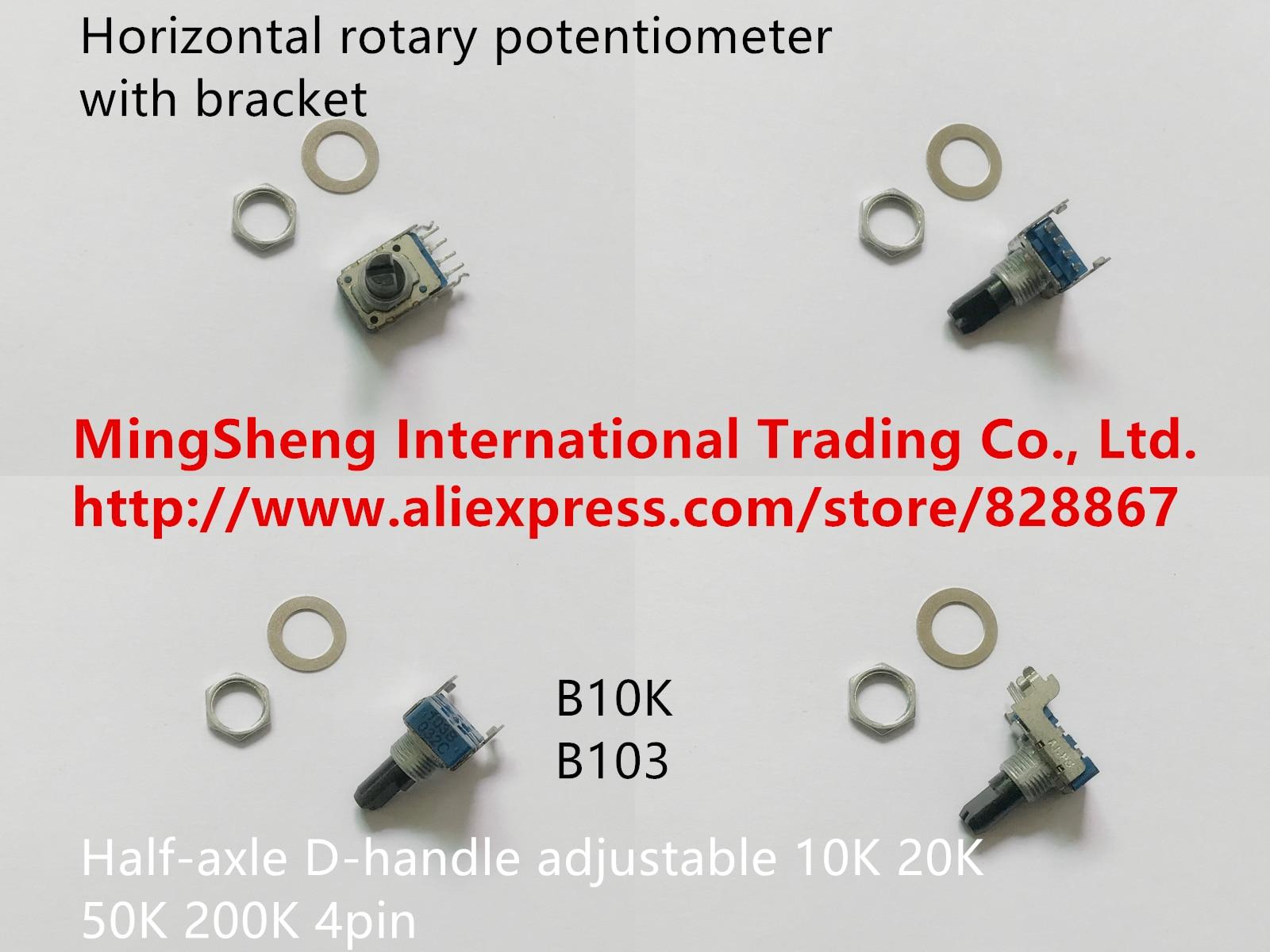 Оригинальный новый горизонтальный поворотный потенциометр 100% с кронштейном, Полуось, D-образная ручка, Регулируемый переключатель 10K 20K 50K ...