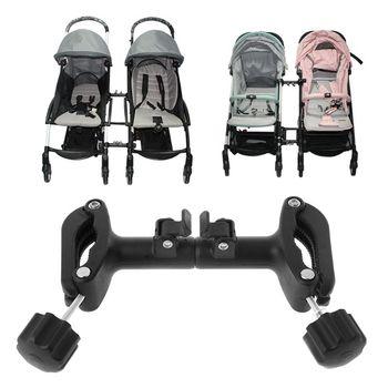цена на 3Pcs/Set Baby Cart Assemble Connector Joint Linker for Yoyo Yoya Adjustable Length Folding Stroller Accessories for Stroller