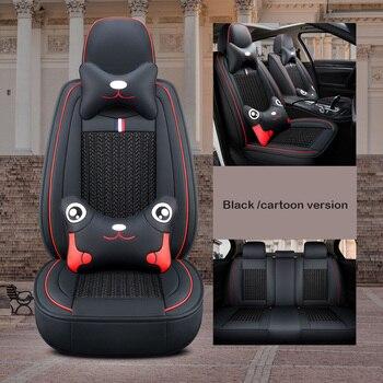 Cubierta Universal de asiento de coche para peugeot 206, 407, 508, 308,...