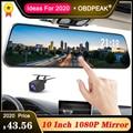 Автомобильный видеорегистратор с сенсорным экраном 10 дюймов, 1080P, с двумя объективами