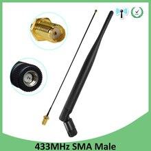 Antena de 433 MHz, conector macho de 5dbi, SMA plegable, 433 mhz, antena direccional resistente al agua + 21cm RP SMA/u.FL Cable de cola de cerdo