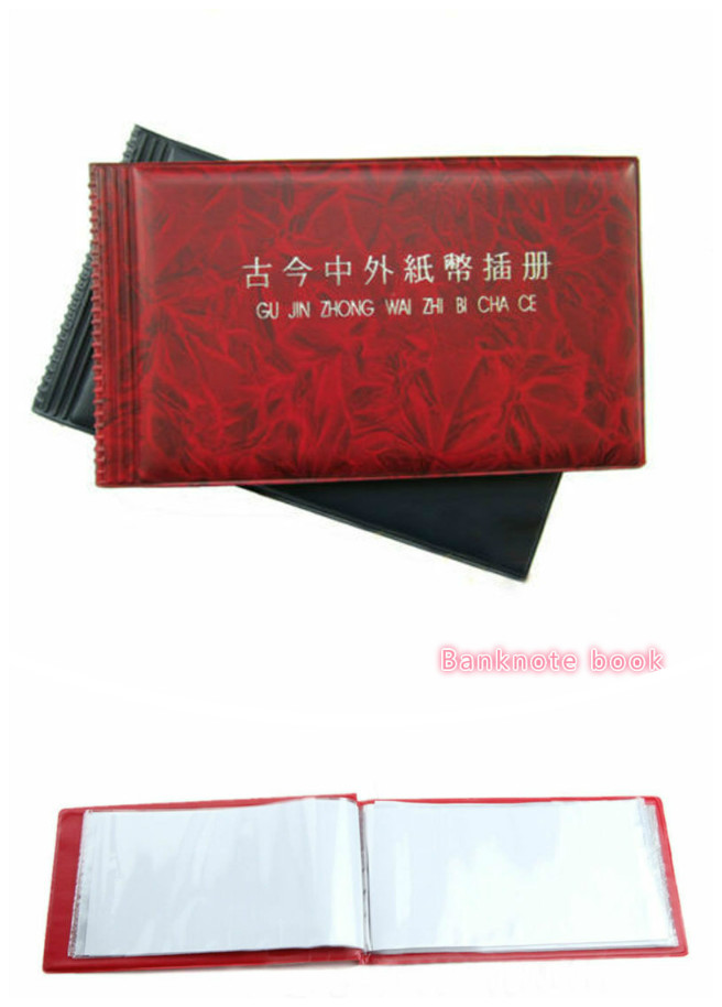 1 20 страниц банкнот книжной коллекции. Банкноты, валюты, запасы, коллекция, защита, хранение фотоальбома