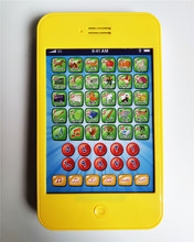 Zhenwei Arabic Toys New Arabic Tablet Muslim Kids  Learning Toys for Children Learning Machine