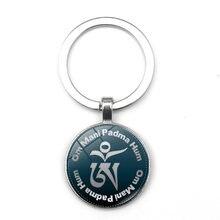Сакральный брелок для йоги буддийская медитация чакры halo индийский